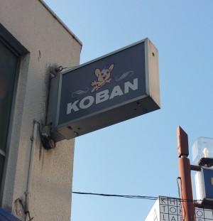 Koban – wenn du in Japan mal verloren gehst
