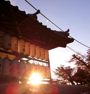 Und wieder mal Sightseeing in Kyoto